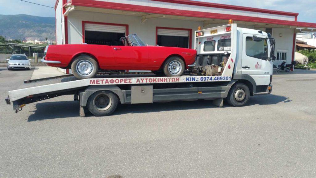 Μεταφορές Αυτοκινήτων Καρμπαλιώτης ημιφορτηγών σκαφών